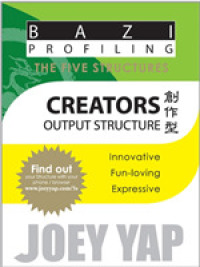 Link to an enlarged image of Creators : Output Structure -- Paperback / softback
