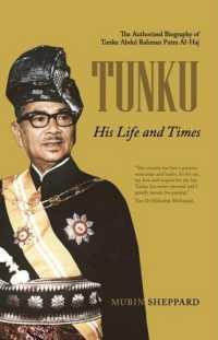 Books Kinokuniya Tunku His Life And Times The Authorized Biography Of Tunku Abdul Rahman Putra Al Haj Sheppard Mubin 9789679784954