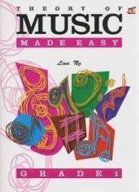 Link to an enlarged image of Theory of Music Made Easy. Grade 1 -- Sheet music