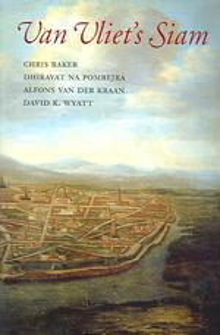 Link to an enlarged image of Van Vliet's Siam