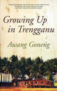 Link to an enlarged image of Growing Up in Trengganu