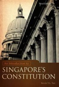 Link to an enlarged image of An Introduction to Singapore's Constitution