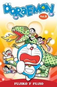 Link to an enlarged image of Doraemon 2