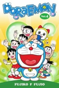 Link to an enlarged image of Doraemon 4