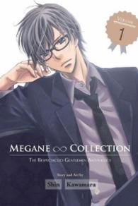 Link to an enlarged image of Megane Collection 1 (The Bespectacled Gentlemen Anthology)