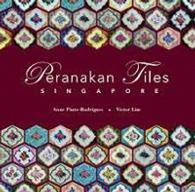 Link to an enlarged image of Peranakan Tiles Singapore