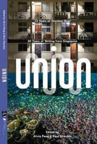 Link to an enlarged image of Union : 15 Years of Drunken Boat, 50 Years of Writing from Singapore