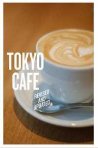 Tokyo Café 9789810970697