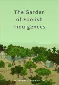 Link to an enlarged image of The Garden of Foolish Indulgences