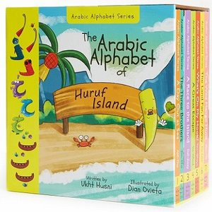 Link to an enlarged image of The Arabic Alphabet of Huruf Island (Box set of 7 boardbooks)