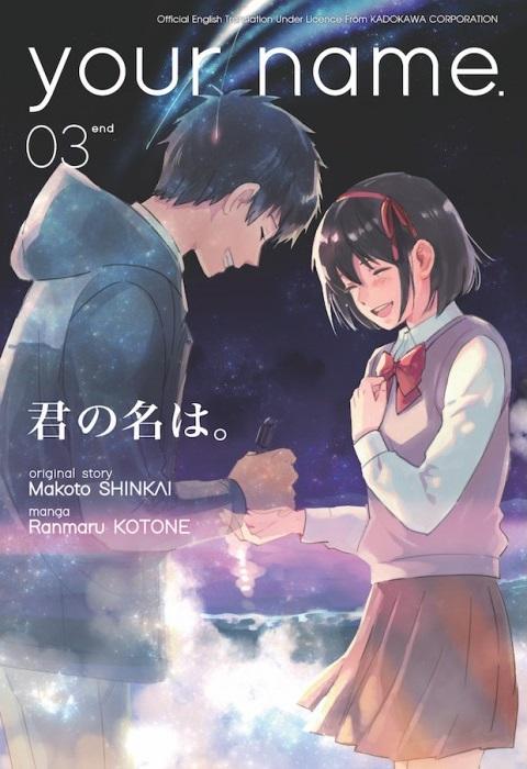 Books Kinokuniya Your Name 03 Shinkai Makoto Kotone Ranmaru