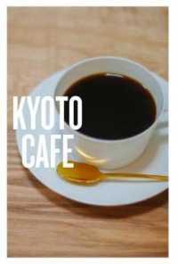 KYOTO CAFÉ 9789811144295
