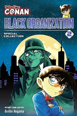 Books Kinokuniya: Detective Conan: Black Organization