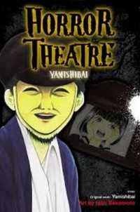Link to an enlarged image of Horror Theatre - Yamishibai