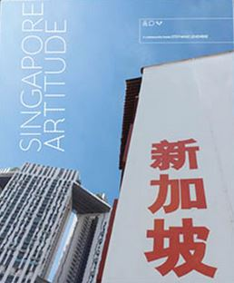 Link to an enlarged image of Singapore Artitude: A Collective Book