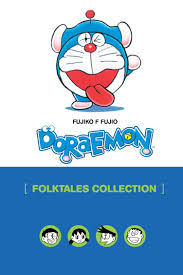 Link to an enlarged image of Doraemon Folktale Collection #5