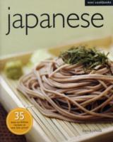 Link to an enlarged image of Japanese (Mini Cookbooks) -- Paperback / softback