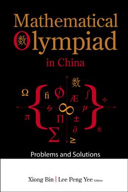 Link to an enlarged image of Mathematical Olympiad in China : Problems and Solutions