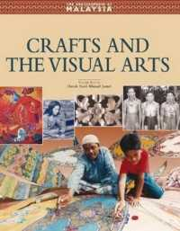 Link to an enlarged image of Crafts and the Visual Arts (The Encyclopedia of Malaysia)