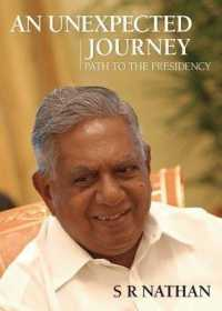 Link to an enlarged image of An Unexpected Journey : Path to the Presidency