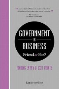 Link to an enlarged image of Government In Business- Friend Or Foe