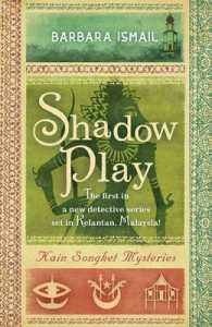 Link to an enlarged image of Shadow Play : Kain Songket Mysteries