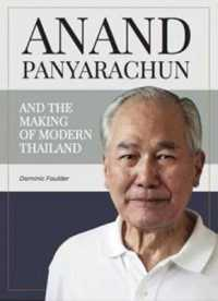 Link to an enlarged image of Anand Panyarachun and the Making of Modern Thailand