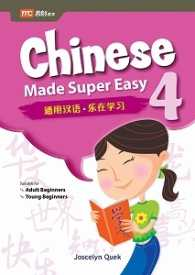 Link to an enlarged image of Chinese Made Super Easy 4