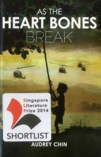 Link to an enlarged image of As the Heart Bones Break (Reprint)