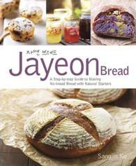 Link to an enlarged image of Jayeon Bread : A Step-by-step Guide to Making No-knead Bread with Natural Starters