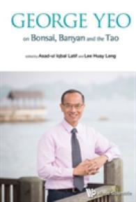 Link to an enlarged image of George Yeo on Bonsai, Banyan and the Tao