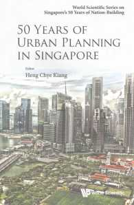 Link to an enlarged image of 50 Years of Urban Planning in Singapore (World Scientific Series on Singapore's 50 Years of Nation-building)