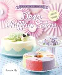 Link to an enlarged image of Creative Baking Deco Chiffon Cakes (Creative Baking)