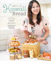 Link to an enlarged image of Kawaii Bread