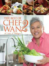 Link to an enlarged image of The Best of Chef Wan : A Taste of Malaysia <2> (New)