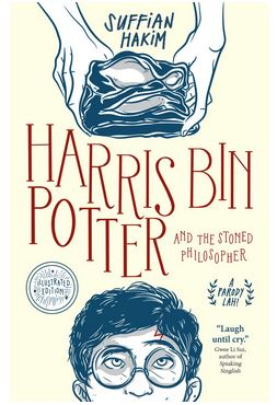 Link to an enlarged image of Harris bin Potter and the Stoned Philosopher