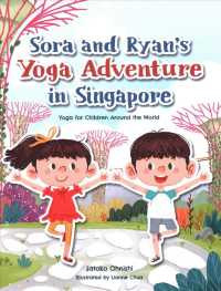 Link to an enlarged image of Sora and Ryan's Yoga Adventure in Singapore : Yoga for Children around the World