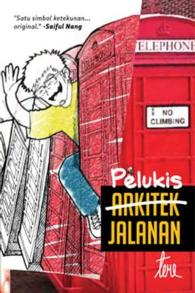 Link to an enlarged image of Pelukis Jalanan