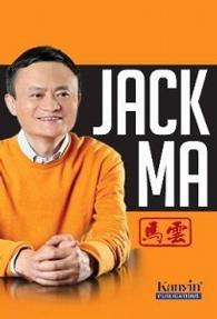 Books Kinokuniya Jack Ma Ong Juat Heng 9789833789924