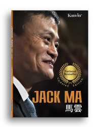 Link to an enlarged image of Jack Ma (Updated Edition)