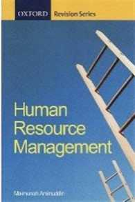 Link to an enlarged image of Human Resource Management