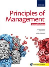 Link to an enlarged image of PRINCIPLES OF MANAGEMENT 2ED