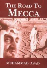 Link to an enlarged image of The Road to Mecca
