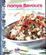 Link to an enlarged image of NONYA FLAVOURS (THE STAR)