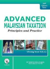 Link to an enlarged image of Advanced Malaysian Taxation: Principles and Practice