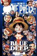 Link to an enlarged image of ONE PIECE BLUE DEEP-絕讚的角色世界(全