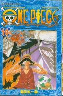 Link to an enlarged image of ONE PIECE航海王 (10)