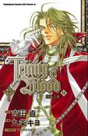 Link to an enlarged image of 聖魔之血 Trinity Blood (11)限