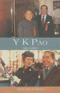 Link to an enlarged image of Y. K. Pao, My Father (2nd)