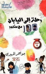 Free gmat study books